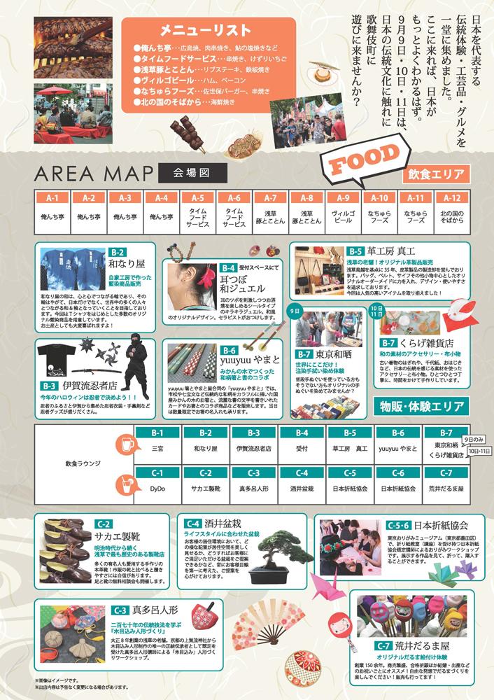 blog_event_02