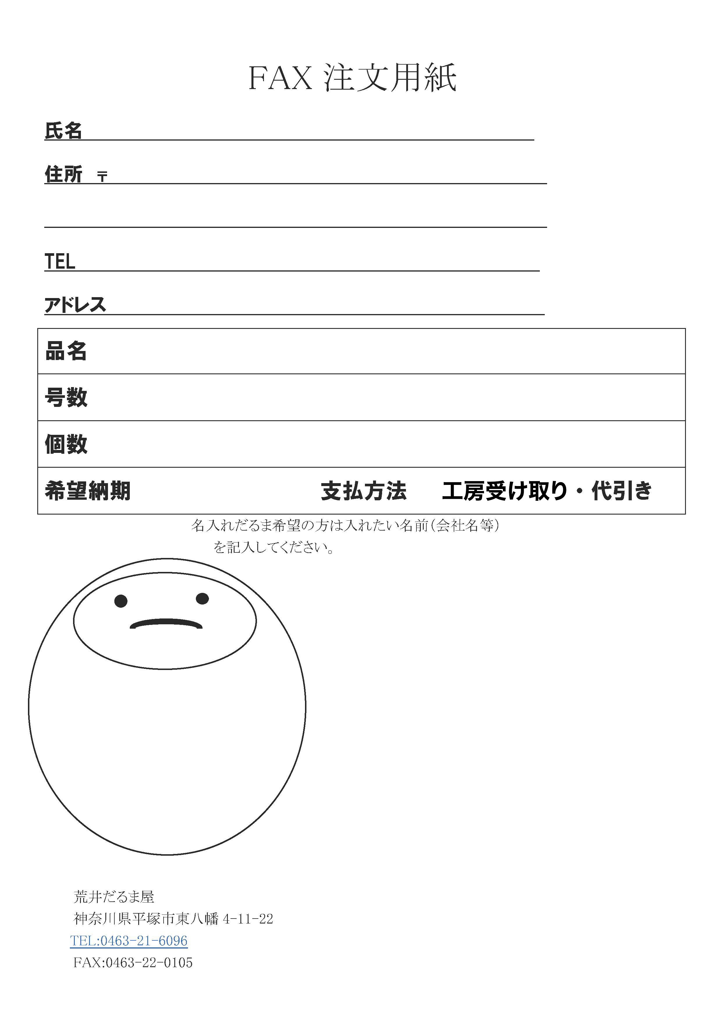 fax_sheet_04