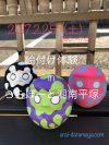2017.2.25(土)ららぽーと湘南平塚 3F SHONAN TREE HOUSEにて絵付け体験を開催します(^^)