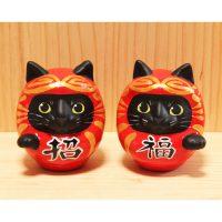 招き猫だるま – 黒 –