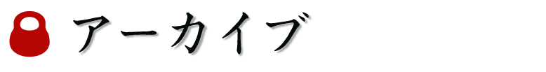 NHKニュース シブ5時 にて生中継出演させていただきました!→ここをクリック★